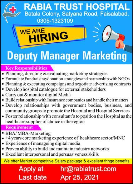 Deputy Manager Marketing Job 2021 in Faisalabad