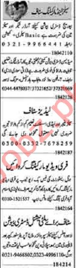 Dunya Sunday Classified Ads 18 April 2021 for Sales Staff