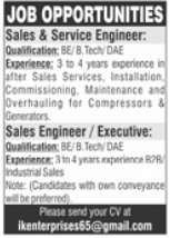 Sales and Service Engineer Jobs 2021 in Lahore