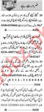 Dunya Sunday Karachi Classified Ads 18 April 2021