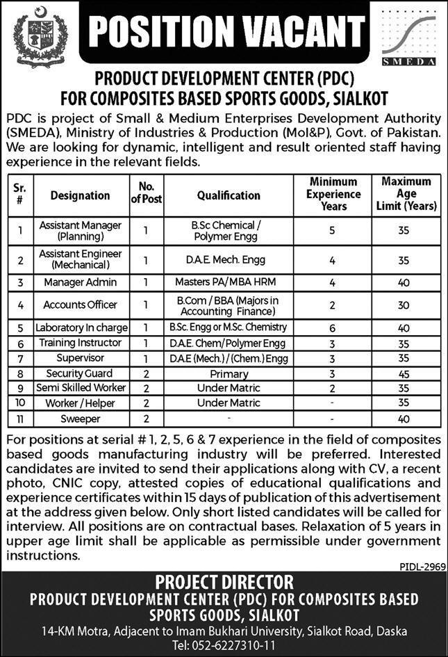 Product Development Center PDC Jobs 2021 in Sialkot