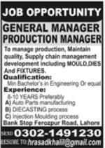 General Manager and Production Manager Jobs 2021