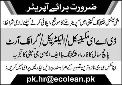 Machine Operators Jobs 2021 in Lahore