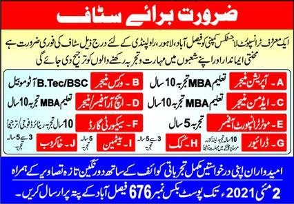 Transport Logistic Company Jobs 2021 For Management Staff