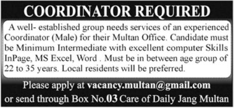 Coordinator Jobs 2021 in Multan