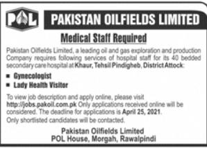 Pakistan Oilfields Limited Jobs 2021 in Attock