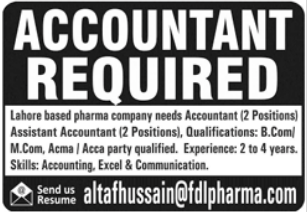 Pharma Company Jobs 202 for Accountant