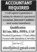 Accountant Job 2021 in Islamabad Office