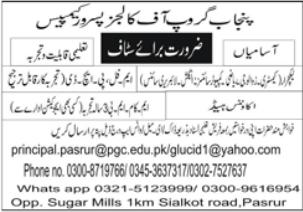 Punjab Group of Colleges Pasrur Jobs 2021
