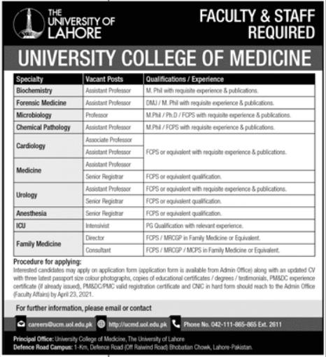 University College of Medicine Jobs 2021 in Lahore