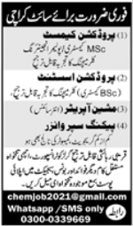 Technical Staff Jobs 2021 in Karachi