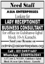 Asia Enterprises Jobs 2021 in Karachi
