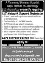 Baqai Institute of Diabetology & Endocrinology Jobs 2021