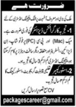 Packaging Industry Jobs 2021 in Karachi