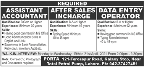 Assistant Accountant and DEO Jobs 2021 in Lahore