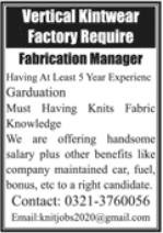 Fabrication Manager Job 2021 in Karachi