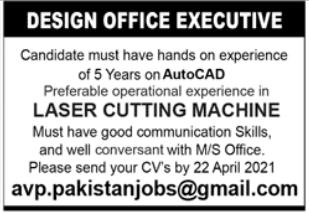 Design Office Executive Job 2021 in Karachi