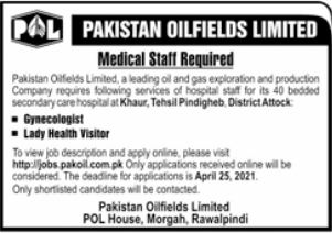 Pakistan Oilfields Limited Jobs 2021 For Medical Staff