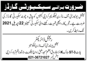 NUML Jobs 2021 For Security Guards in Karachi Campus