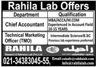 Rahila Research & Reference Lab Jobs 2021 in Karachi