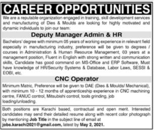 Deputy Manager & CNC Operator Jobs 2021 in Karachi
