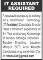 IT Assistant Job 2021 in Karachi