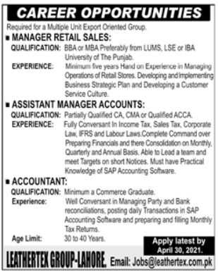 Leathertex Group Lahore Jobs 2021