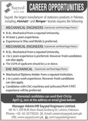 Sayyed Engineers Limited Jobs 2021