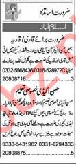 Express Sunday Classified Ads 18 April 2021 for Teaching