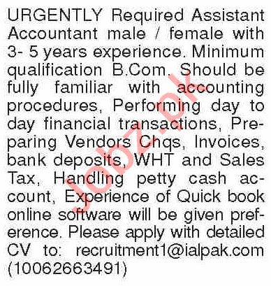Dawn Sunday Classified Ads 18 April 2021 for Accounts Staff