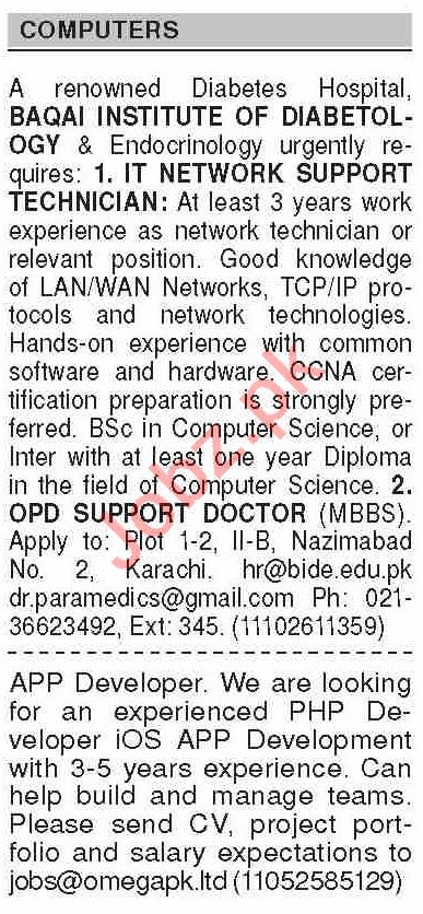 Dawn Sunday Classified Ads 18 April 2021 for Computer Staff