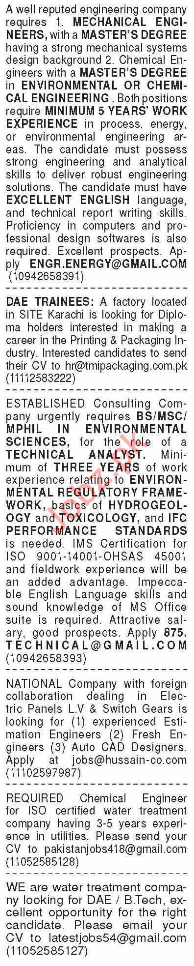 Dawn Sunday Classified Ads 18 April 2021 for Engineering