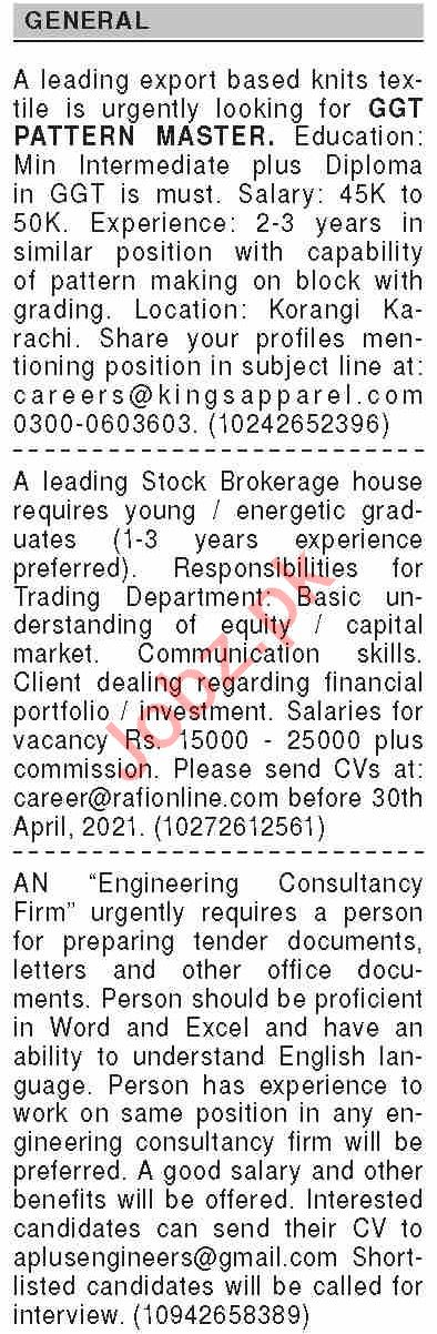 Dawn Sunday Classified Ads 18 April 2021 for General Staff