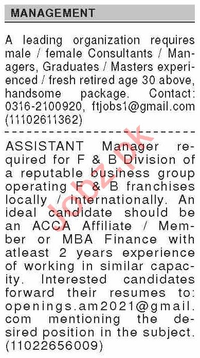 Dawn Sunday Classified Ads 18 April 2021 for Management