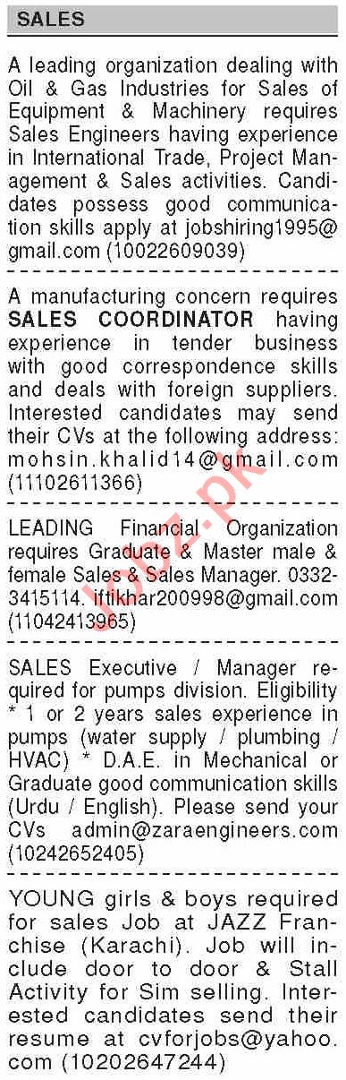 Dawn Sunday Classified Ads 18 April 2021 for Sales Staff