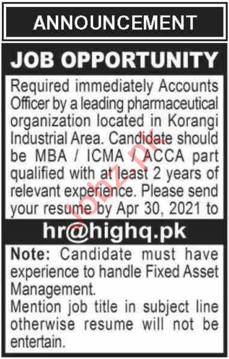 HIGH Q Pharmaceuticals Jobs 2021 for Accounts Officer