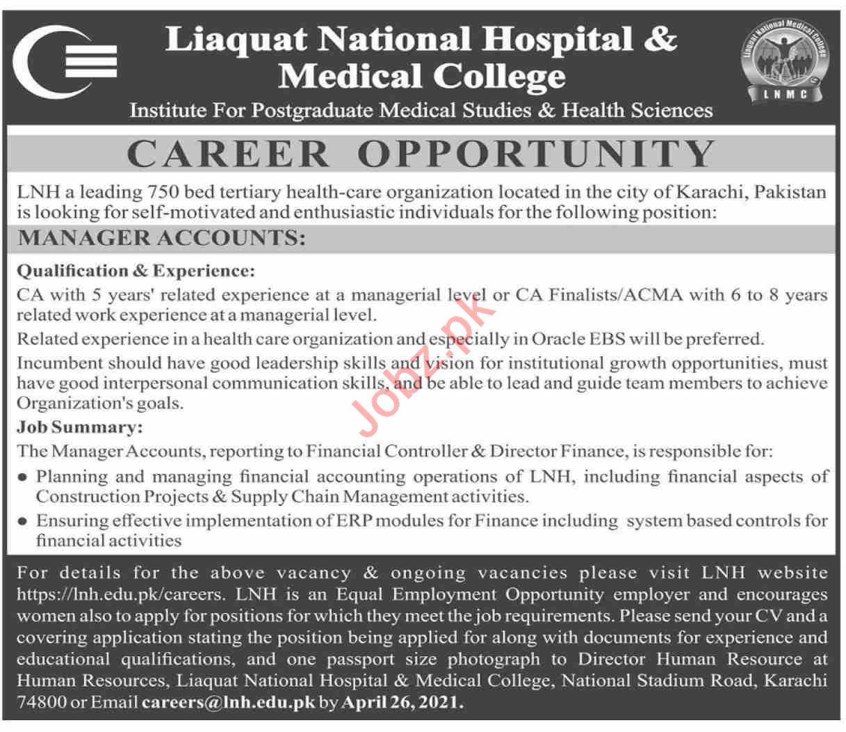 Liaquat National Hospital & Medical College Jobs 2021