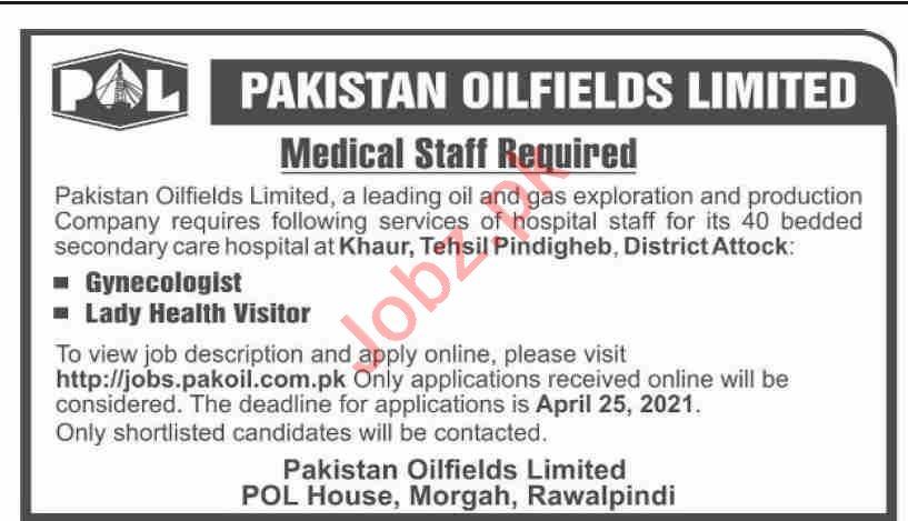 Pakistan Oilfields Limited POL Rawalpindi Jobs 2021