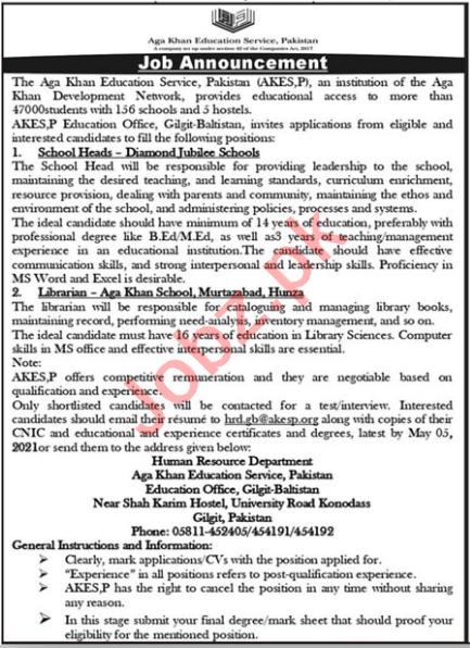 Aga Khan Education Service Pakistan AKES P Jobs 2021