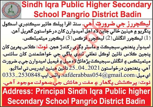 Sindh Iqra Public Higher Secondary School Pangrio Jobs 2021