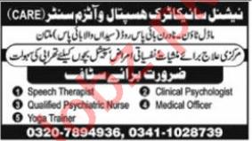 National Psychiatric Hospital Multan Jobs 2021 for Therapist