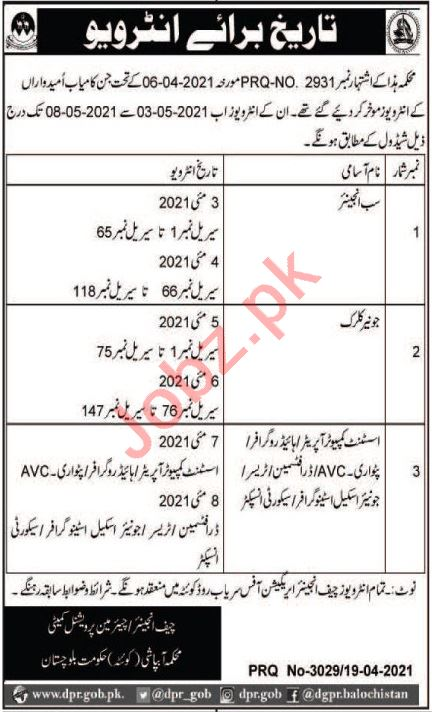 Irrigation Department Balochistan Jobs Interview 2021
