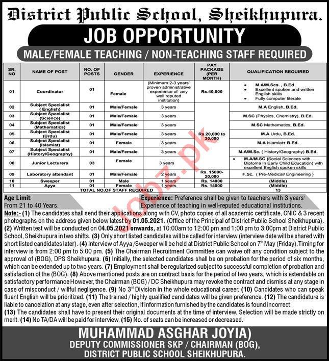 District Public School DPS Sheikhupura Jobs 2021 for Teacher