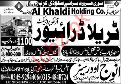 Trailer Driver & HTV Driver Jobs 2021 in Saudi Arabia