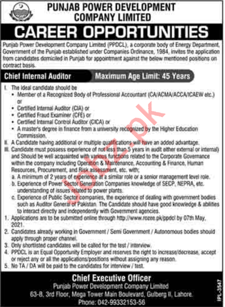 Punjab Power Development Company Limited PPDCL Jobs 2021