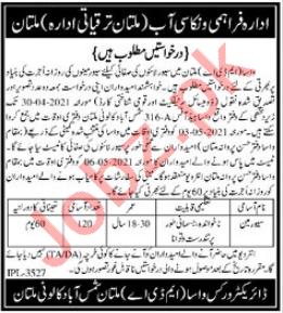 Sewerman Jobs 2021 in Multan Development Authority MDA