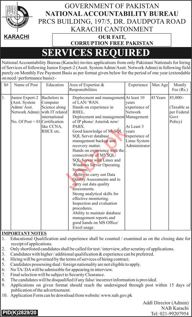 National Accountability Bureau NAB Karachi Jobs 2021