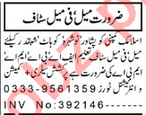 Assistant Manager & Branch Manager Jobs 2021 in Peshawar