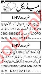 Lady Doctor & Lady Health Visitor Jobs 2021 in Peshawar