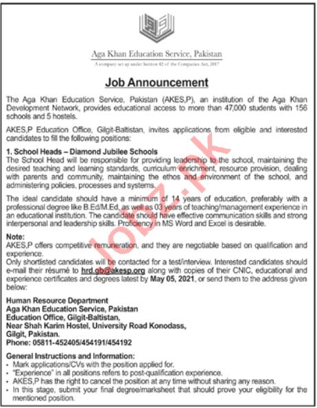 Aga Khan Education Service Pakistan AKES Gilgit Jobs 2021